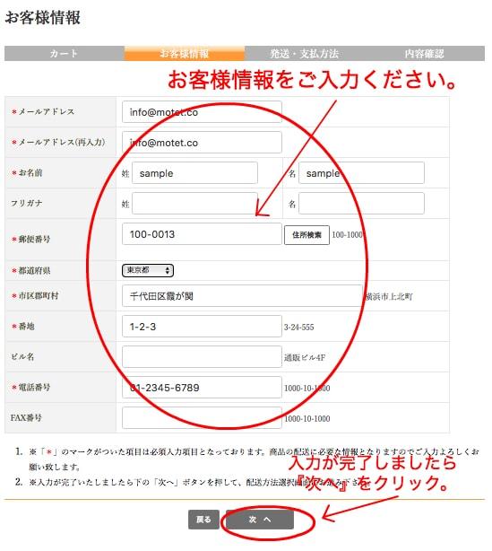 information-min