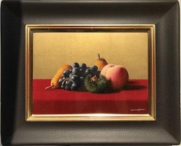 山下徹 「卓上果実」 油彩 写実絵画